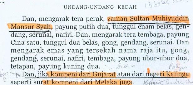 Undang-undang Kedah, ms 16