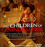 Poster documental