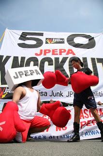 5-0 Knockout - Photo by Gigie Cruz/GAIA