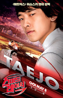 Speed Racer - Taejo