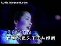 [KTV] 鄧麗君~~但願人長久