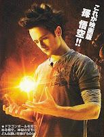 Goku (justin Chatwin) - Dragonball