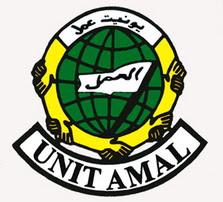 Logo Unit Amal Malaysia