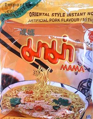 [Mama+noodle.jpg]