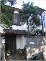 here Suzuki Ryokan