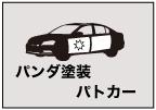 police_15
