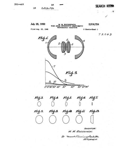 history-patent