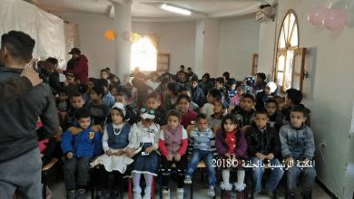 Photo of حفل ترفيهي لفائدة الأطفال