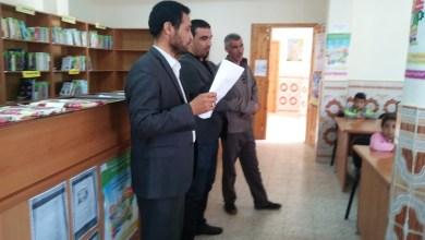 Photo of مكتبة أم العظام .. احياء يوم العلم