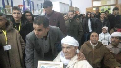 Photo of إحياء ذكرى الفاتح من نوفمبر 1954 بمكتبة المطالعة العمومية بعين معبد