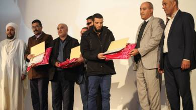 Photo of حفل تكريم لفائدة طلبة الدكتوراه