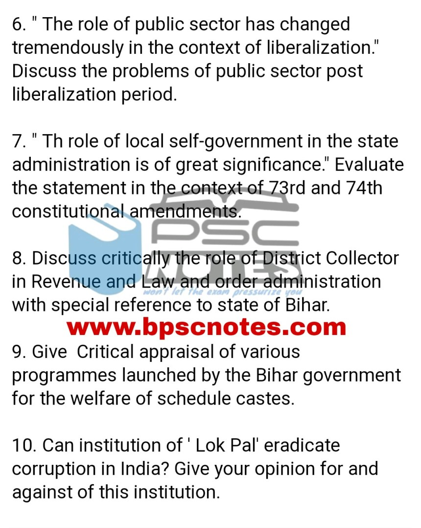 BPSC Public Administration Previous Year Paper
