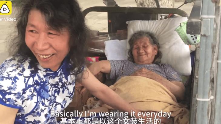 泣けるニュース 心を病んだ母のため20年間女装する息子が中国で話題に