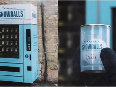 雪玉の自動販売機ビジネスで金儲け