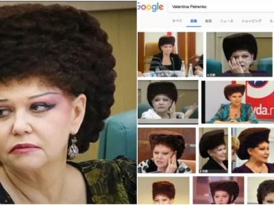 最強の髪型を持つロシアの女性議員