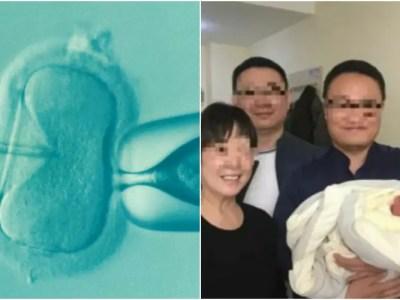 両親の死から四年後に誕生した赤ちゃん