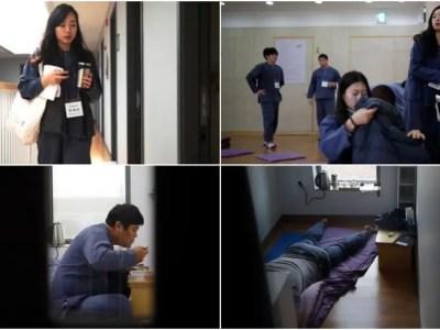 韓国で偽刑務所大人気