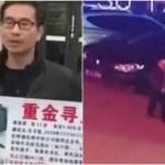 「息子が誘拐されたドッキリ」で夫の愛を確かめた中国人妻が大炎上