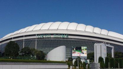 Tokyo Dome, Kawasaki City, Japan