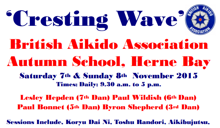2015_Cresting_Wave