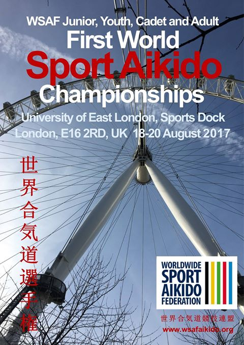 2017 WSAF Junior, Youth and Senior World Open Championships