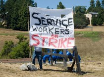 on-strike_7-17-08