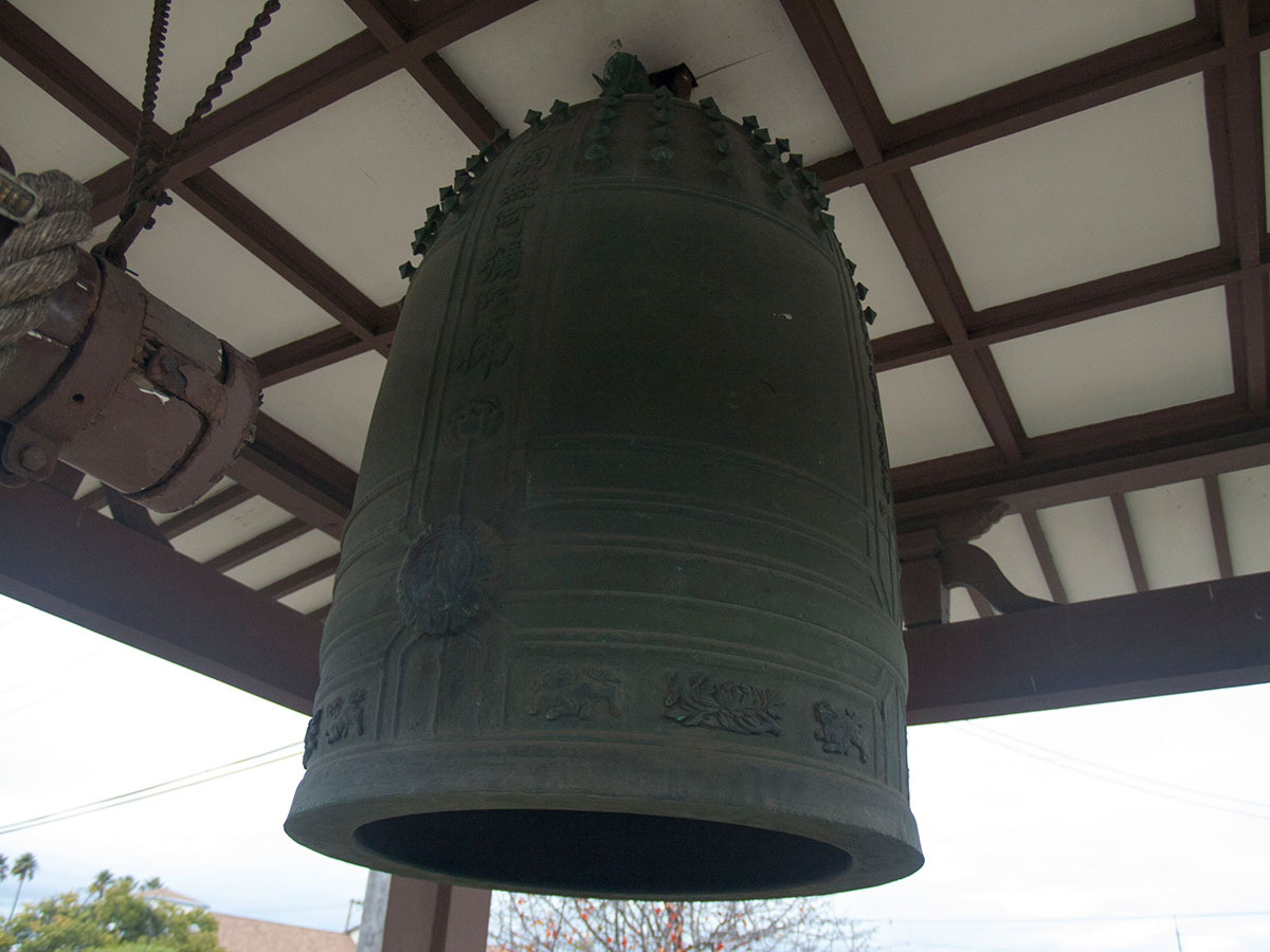 In 1934, a Bonsho bell, the largest of its kind in the U.S., was hung in an open bell tower at the Buddhist Temple on California Street.