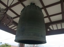 In 1934, a Bonsho bell, the largest of its kind in the U.S., was hung in an open bell tower at the Buddhist Temple on California Street. (Asian Cultural Experience)