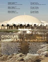 Maraya's in house design, the aiport & rocky desert