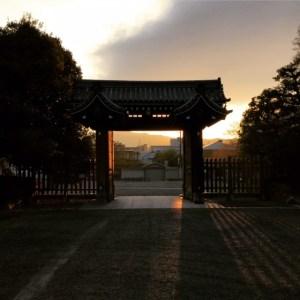 Running Japan