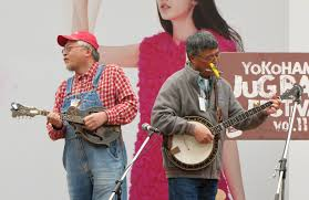 bluegrass in japan