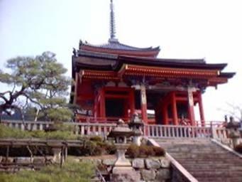 Un tempioo di Kyoto