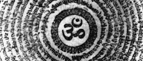 Pravana OM : Yoga du son, le mantra des mantras