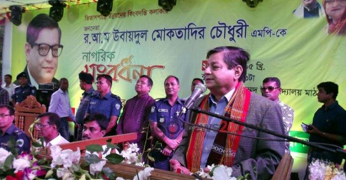 Chowdhury20151125155939
