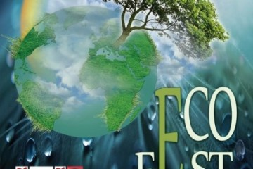Eveniment - Festivalul International de Film Ecologist la Braila