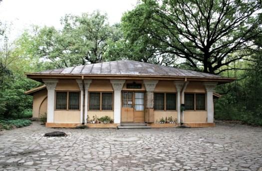 Muzeul Brailei. Sectia de Stiintele Naturii