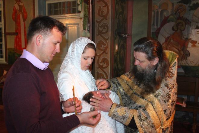 Botezul rusilor lipoveni