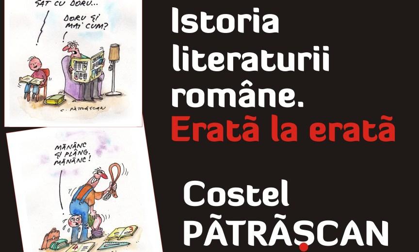 Istoriei literaturii române. Erată la erată