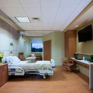 hospital inpatient
