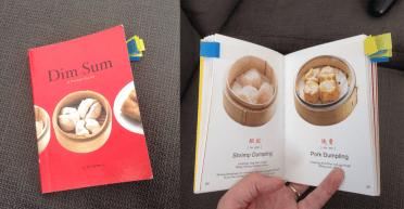 Dim Sum Pocket Guide