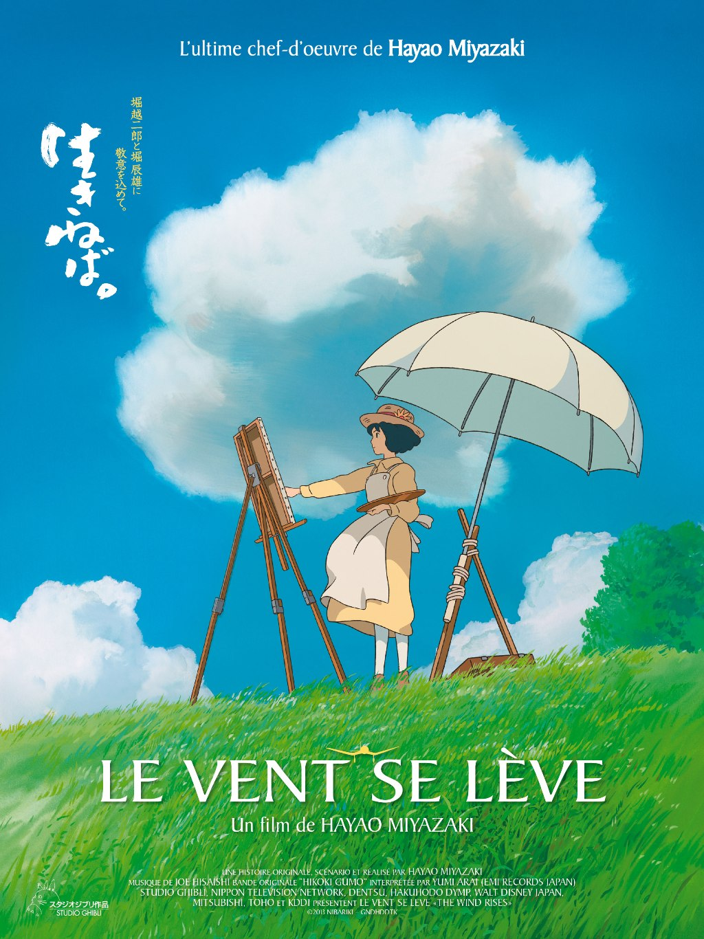 Affiche Le vent se lève - Hayao Miyazaki