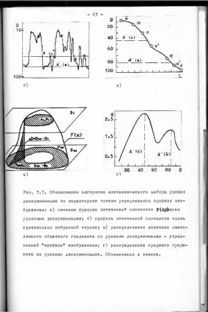 Dissertation_page_63