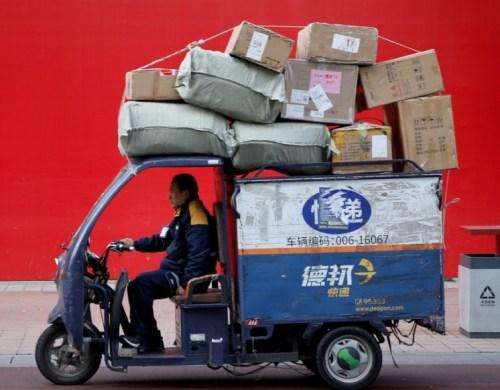 Beijing is Convenient