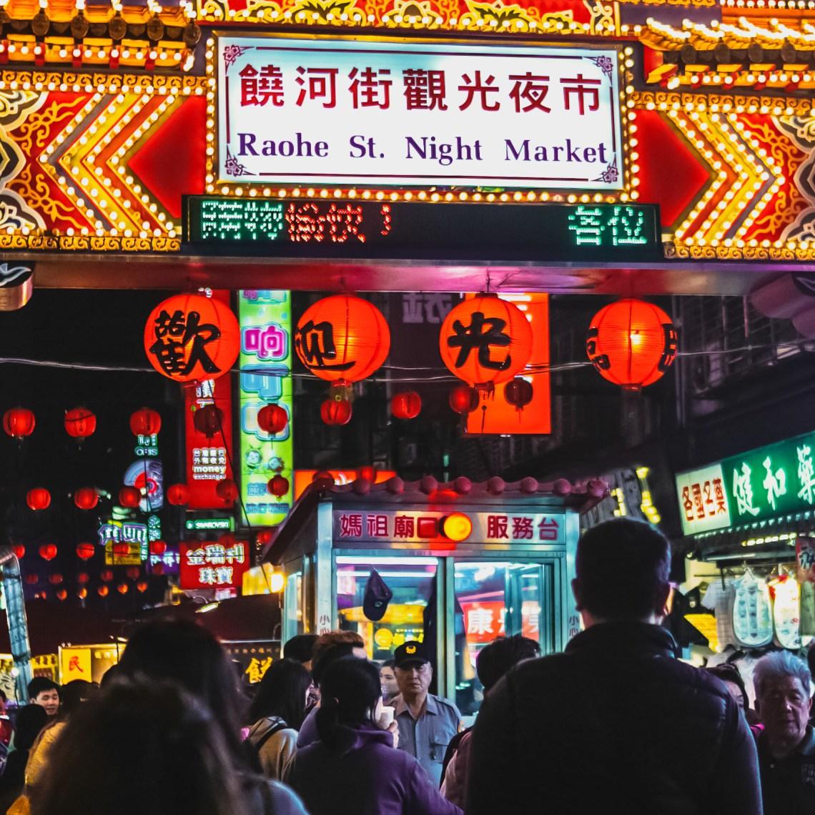 Best Taipei Night Markets