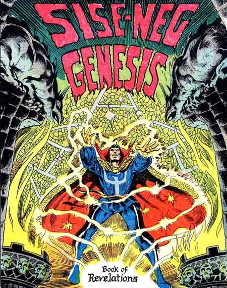 doctor-strange-master-of-mystic-arts-englehart-brunner-marvel_marvel-premiere-sise-neg