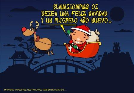 navidad-2016-brainstomping