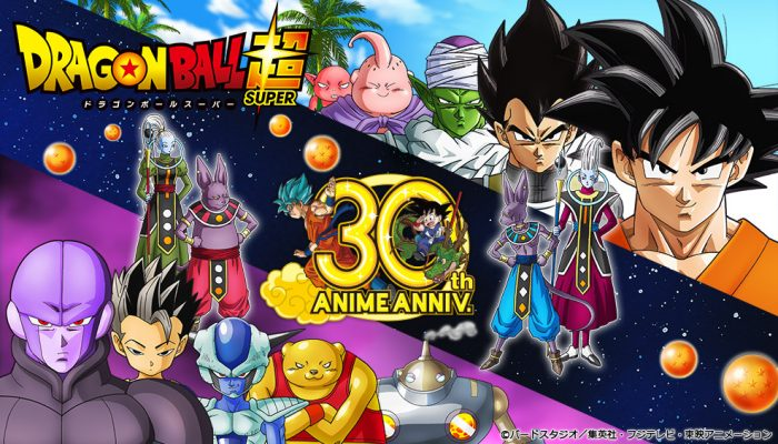 dragon-ball-super-30th