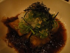Age-Nasu - Fried Eggplant in Bonito Broth