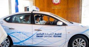 نتيجة بحث الصور عن اختبار قيادة السيارات