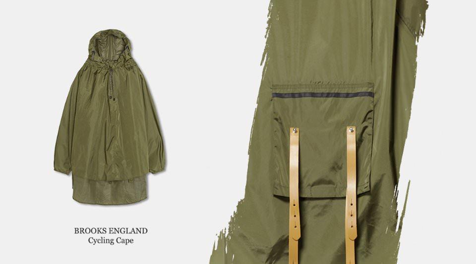 Что одеть в дождь осенью?